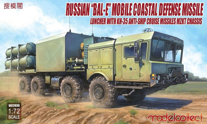 Russian Bal-E Mobile Coastal Defense Missile Launcher with Kh-35 Anti-ship Cruise Missiles