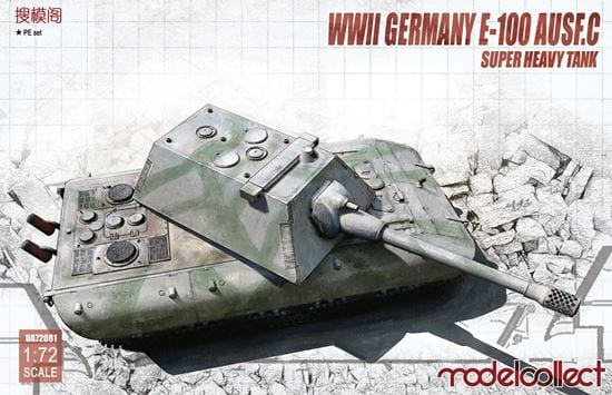WWII German E-100 Heavy Tank with Krupp Turret