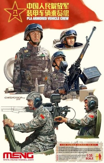 PLA Armored Vehicle Crew Figure Set (5)