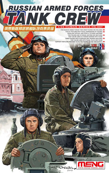 Russian Armed Forces Tank Crew