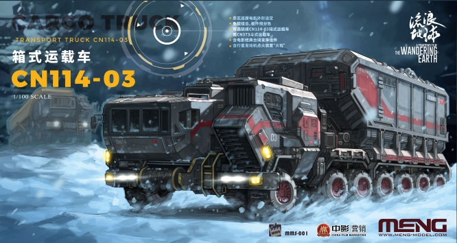 The Wondering Earth Movie: CN114-03 Cargo Transport Truck