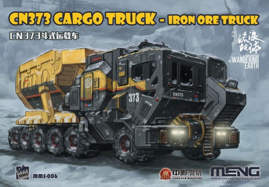 The Wondering Earth Movie: CN373 Iron Ore Cargo Truck