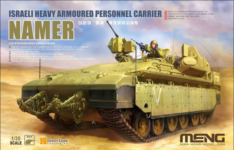 IDF Namer Heavy Armored Personnel Carrier