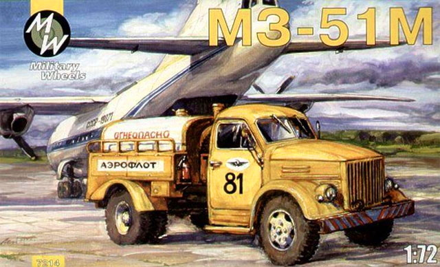 M3-51M Airport Oil-Filling Truck