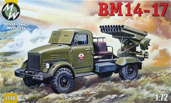 BM 14-17 Soviet Rocket System on GAZ-63A Truck Chassis