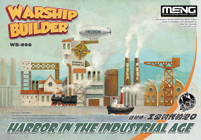 Warship Builder-Harbour in the Industrial Age