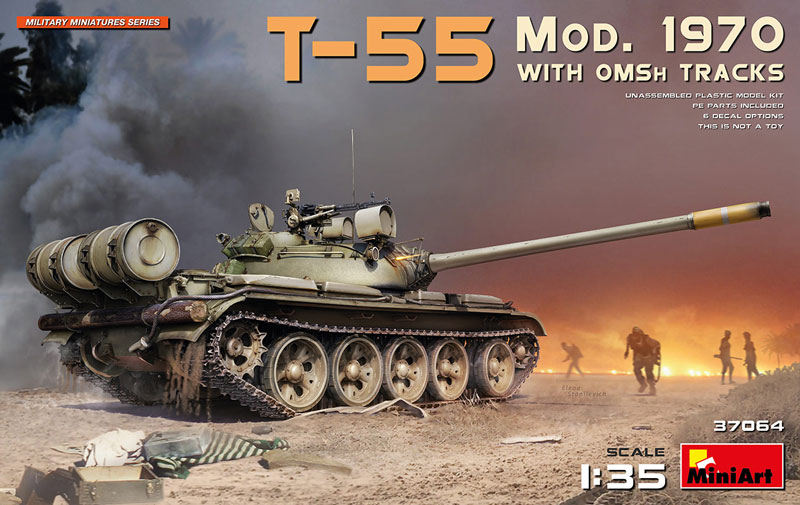 T-55 Mod 1970 with OMSH Tracks