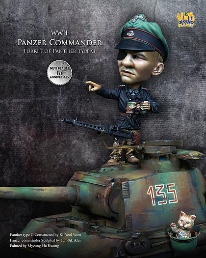 Panzer Commander with Turret