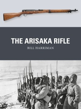 Osprey Weapon: The Arisaka Rifle