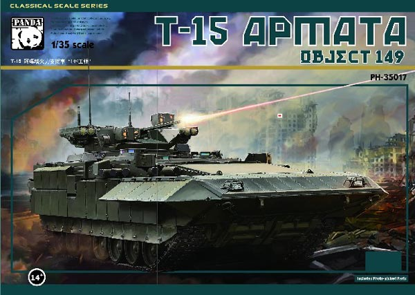 T15 Armata Object 149 Russian Main Battle Tank
