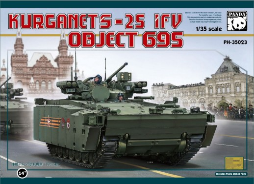Kurganet-25 IFV Object 695 Russian Infantry Fighting Vehicle