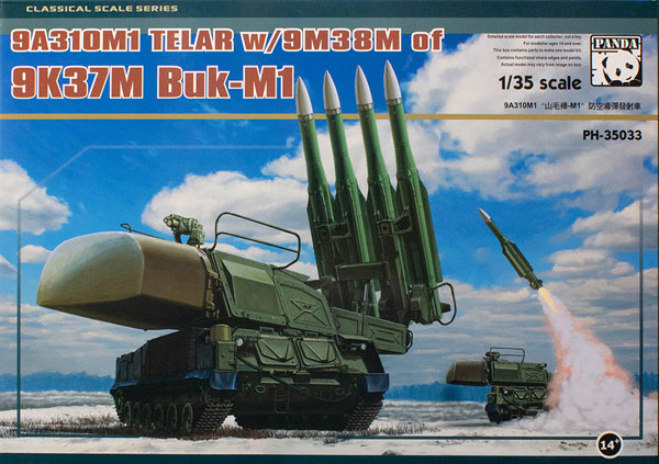 9A310M1 Telar Self-Propelled Mount (SPM) Transporter w/9K37M BUK-M1 Surface-to-Air System