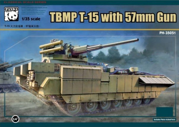 TBMP T15 Infantry Fighting Vehicle w/57mm Gun