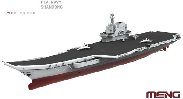 PLA Navy Shandong Chinese Aircraft Carrier