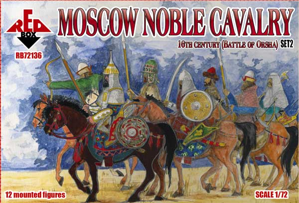 Moscow Noble Cavalry (Battle of Orsha) Set 2
