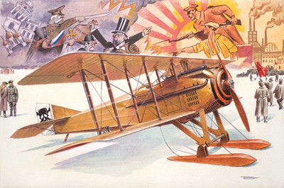 Spad VII C1 WWI BiPlane Fighter w/Russian Skis