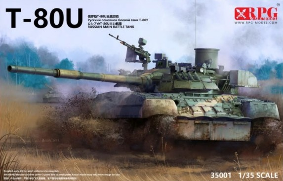 Russian T80U Main Battle Tank