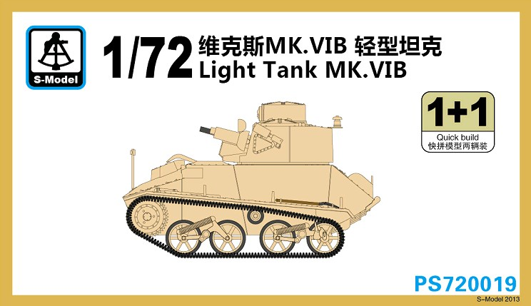 WWII British Vickers Mk VIB Light Tank
