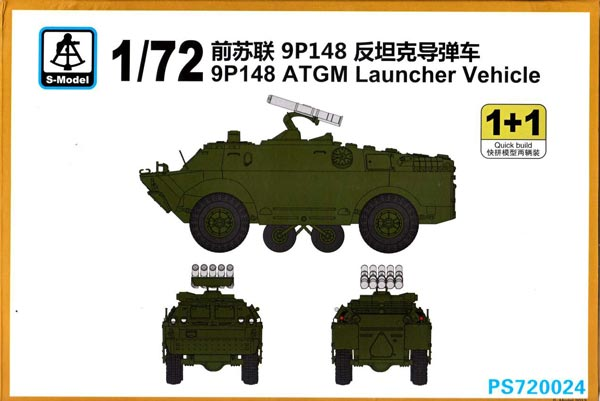 9P148 ATGM Launcher Vehicle