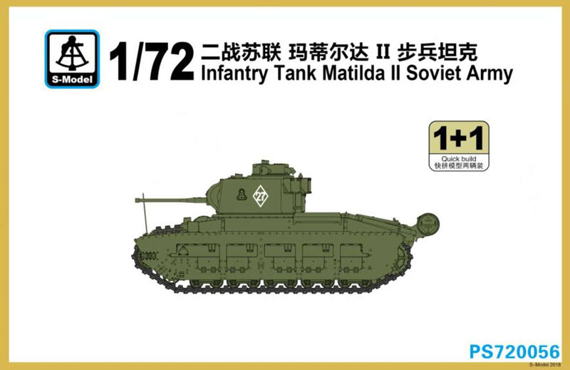 Infantry Tank Matilda II Lend-lease / Soviet Army