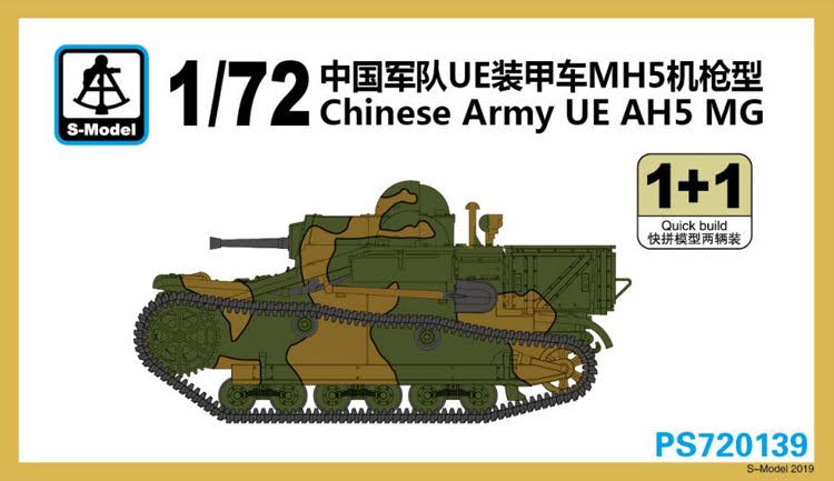 WWII Chinese Army UE AH5 MG