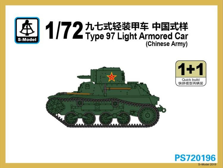 WWII Chinese Army Type 97 Light Armored Car