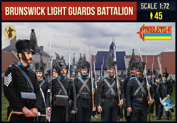 Brunswick Light Guards Battalion