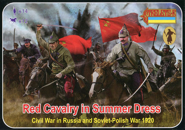 Russian Civil War Red Cavalry in Summer Dress