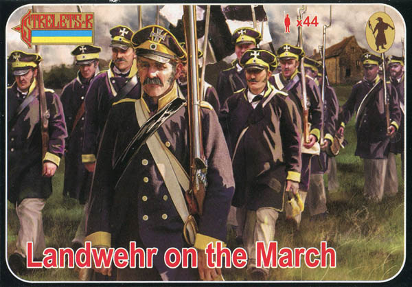 Strelets R - Landwehr on the March