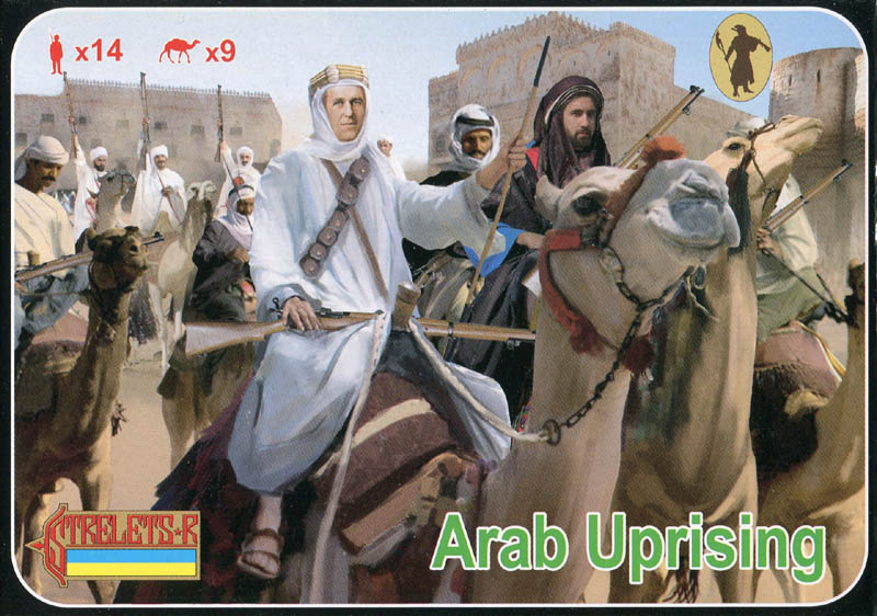 Strelets R - WWI Arab Uprising Arab Camel Riders