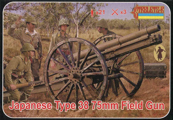 Strelets R - Japanese Type 38 75mm Field Gun