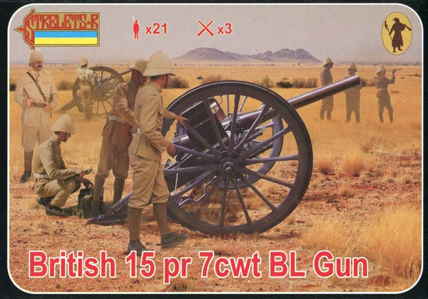 Strelets R - British 15 pdr 7 cwt BL Gun with Crew