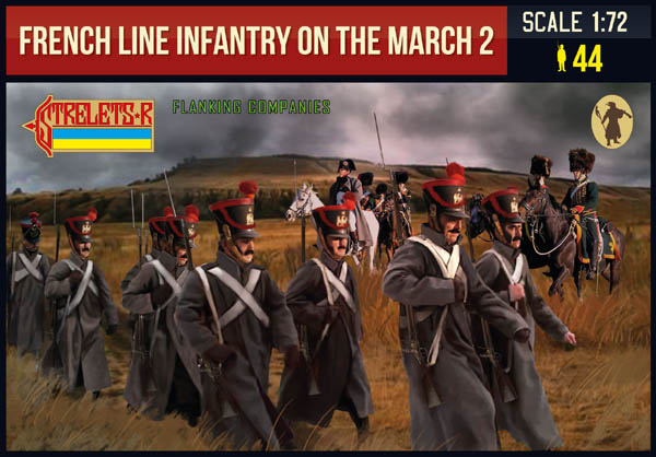 French Line Infantry on the March 2