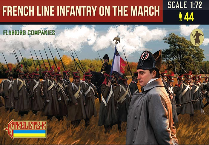 Napoleonic French Line Infantry on the March 1 (Flanking Companies)