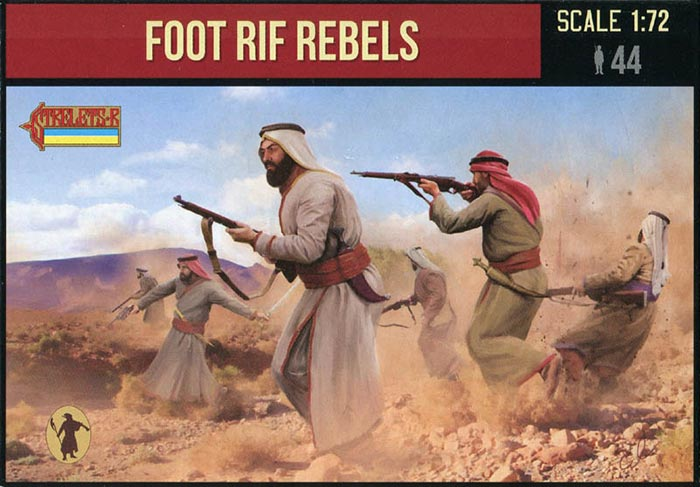 Strelets R - Foot Rif Rebels