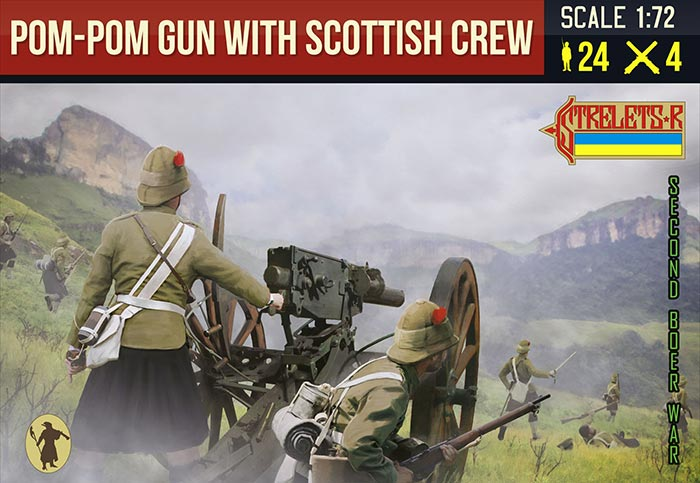Pom-Pom Gun with Scottish Crew