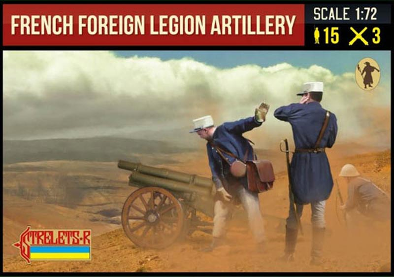 French Foreign Legion Artillery