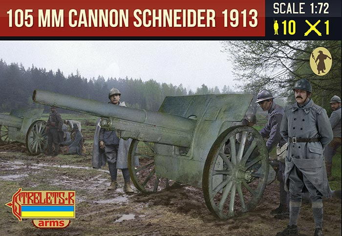 WWI Canon de 105 mle 1913 Schneider with French Crew