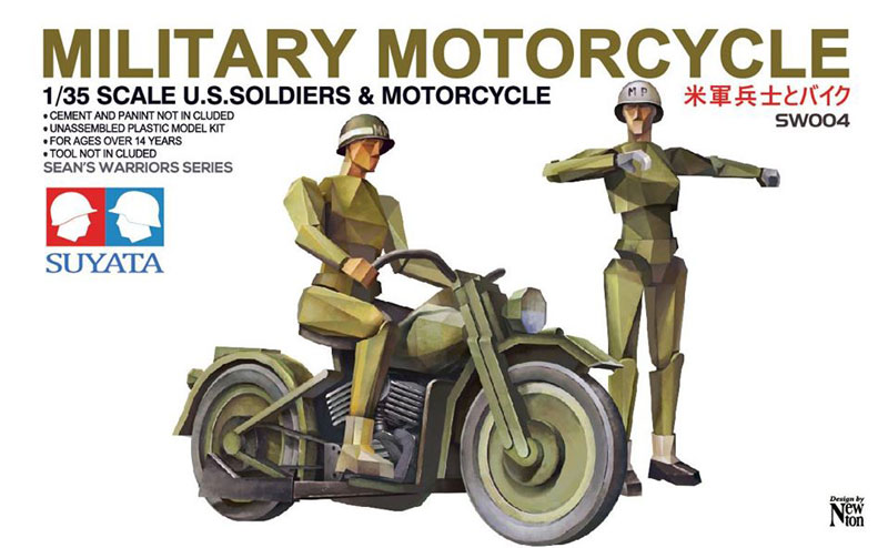 Movable Soldiers - Military Motorcycle