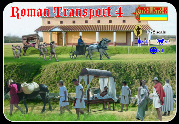 Strelets R - Roman Transport 4