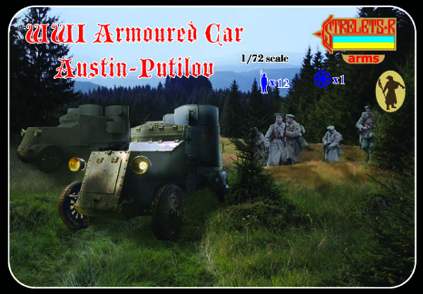 Strelets R - WW1 Armoured Car Austin-Putilov