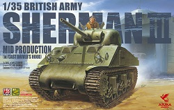 British Army Sherman 3 Mid Production