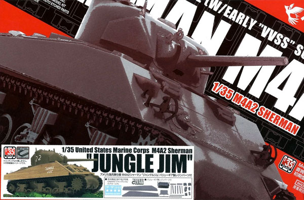 United States Marine Corps M4A2 Sherman Jungle Jim