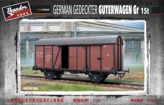 German Gr 15t Boxcar WWII Era