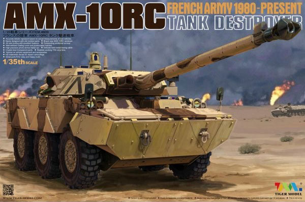 French AMX-10RC Tank Destroyer 1980-Present