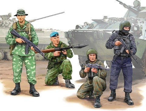 Russian Special Operation Force Figure Set (4)