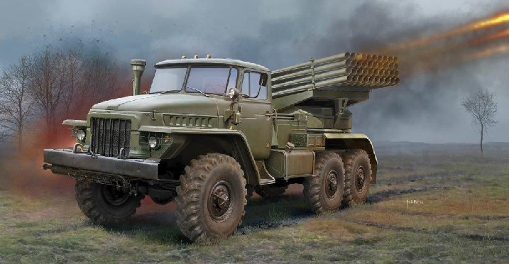 Russian BM21 Grad Multiple Rocket Launcher (New Variant)