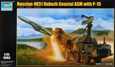 Russian 4K51 Rubezh Coastal ASM (Anti-Ship Missile) System w/P15 Missile