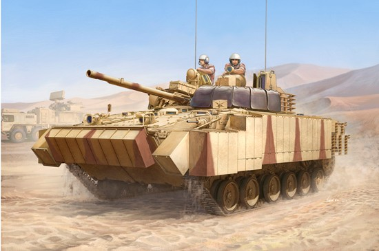 Russian BMP3 UAE Infantry Fighting Vehicle w/ERA Tiles & Combined Screens