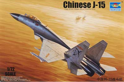 Chinese J15 Flying Shark Fighter